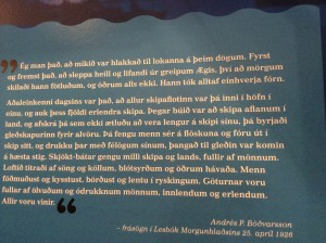 ...and examples of the Icelandic language.